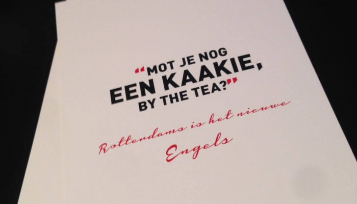 Weer Rotterdams icoon bij Buro voor de Boeg: Bar Brasserie Engels.